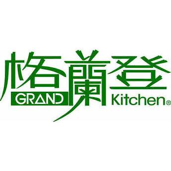 格蘭登廚具 台北門市