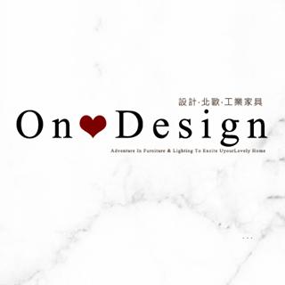 On ♥ Design  設計‧北歐‧工業家具