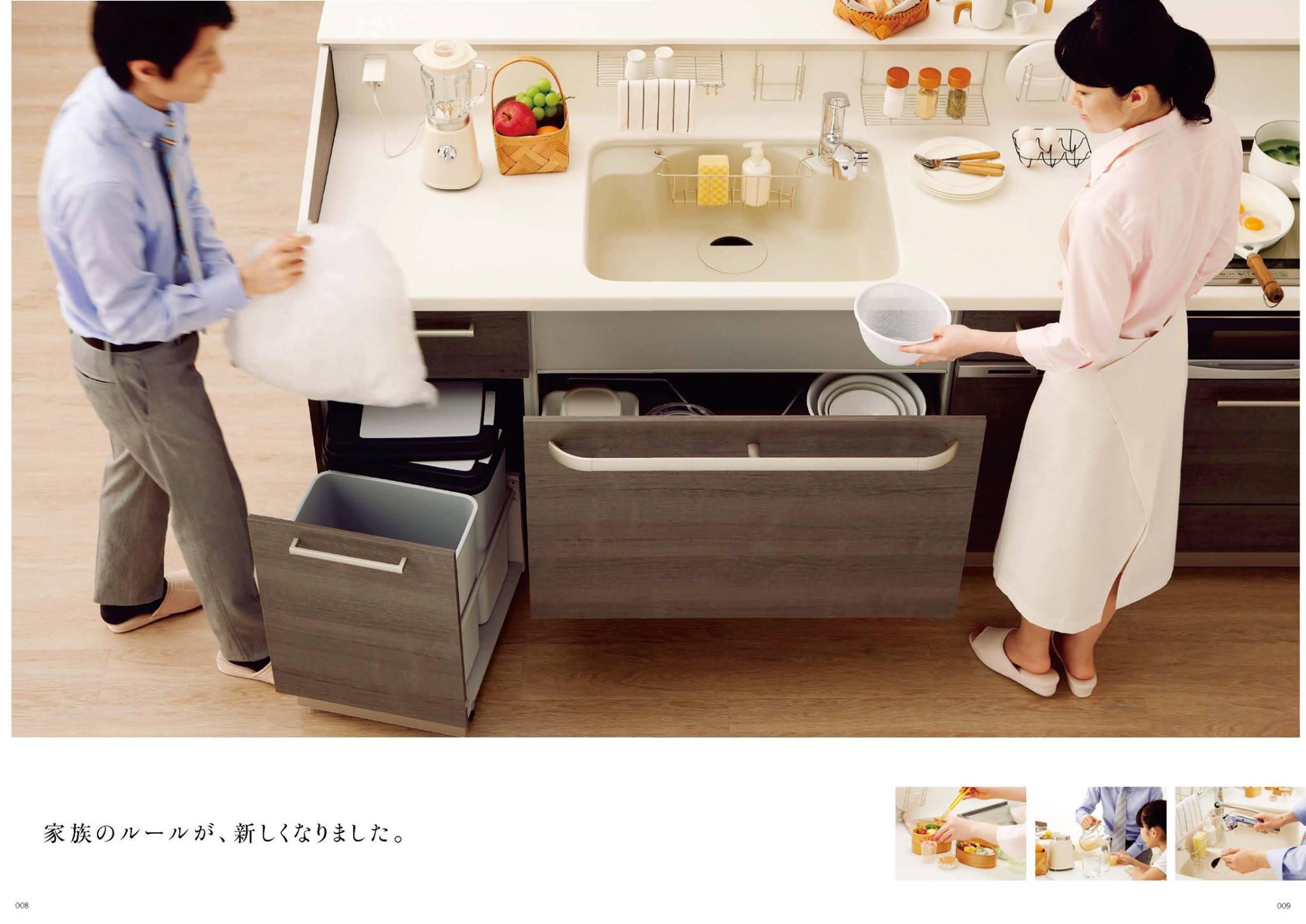 堡立名廚-日本原裝廚具